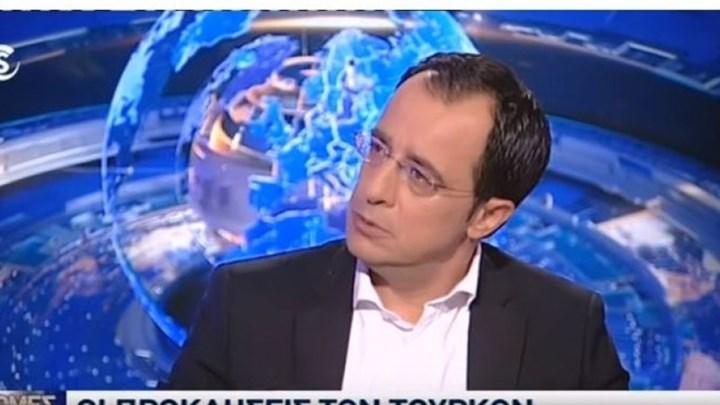 ΥΠΕΞ Κύπρου για Τουρκία: Όσο και να προκληθούμε δεν θα απαντήσουμε – Απαιτείται υπευθυνότητα – ΒΙΝΤΕΟ