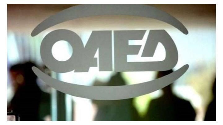 Νέο πρόγραμμα επιδότησης θέσεων εργασίας από τον ΟΑΕΔ – Όλες οι λεπτομέρειες