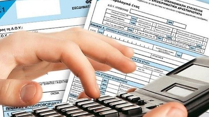 Οι πέντε παγίδες στις φετινές φορολογικές δηλώσεις – Πώς θα γλιτώσετε πρόσθετα χαράτσια
