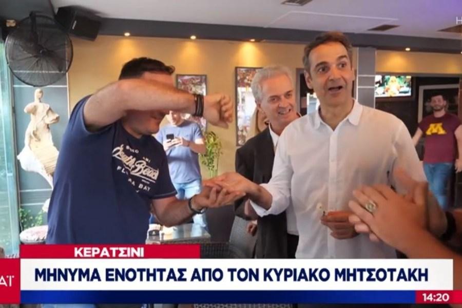 Εθελοντής σε… «μαγικό» ο Μητσοτάκης – Το ταχυδακτυλουργικό που του έκαναν (video)