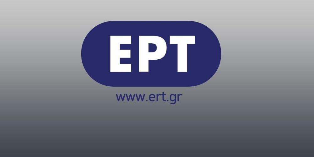 Απεργία εν μέσω προεκλογικής περιόδου στην ΕΡΤ – Τι ζητάνε οι συνδικαλιστές