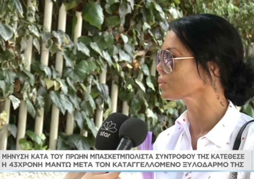Μαζί σου: Η Μαντώ Τζαβάρα κατέθεσε μήνυση κατά του πρώην συντρόφου της μετά τον ξυλοδαρμό της [video]