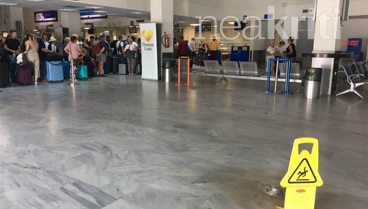 Τουρίστας έπεσε λόγω… υγρασίας στο αεροδρόμιο Ηρακλείου