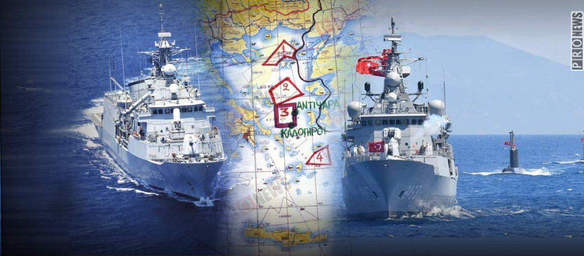 Tουρκικές ΝΟΤΑΜ: Η Αγκυρα περικυκλώνει τον Αη Στράτη στην «καρδιά» του Αιγαίου