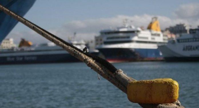 Δες πριν ταξιδέψεις… Δεμένα τα πλοία στα λιμάνια την Τετάρτη