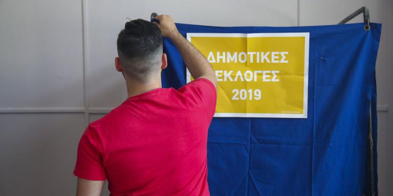 Αποτελέσματα Δημοτικές Εκλογές 2019: Αυτοί είναι οι δήμαρχοι σε όλη την Ελλάδα [λίστα]