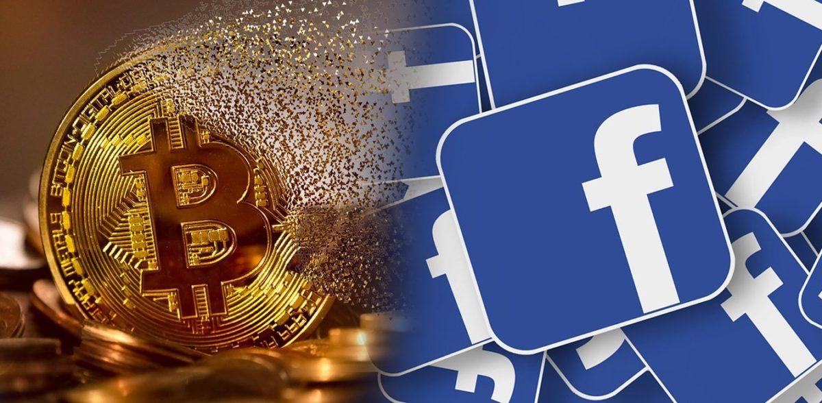 Το Facebook αποκτά δικό του bitcoin και απειλεί το τραπεζικό σύστημα