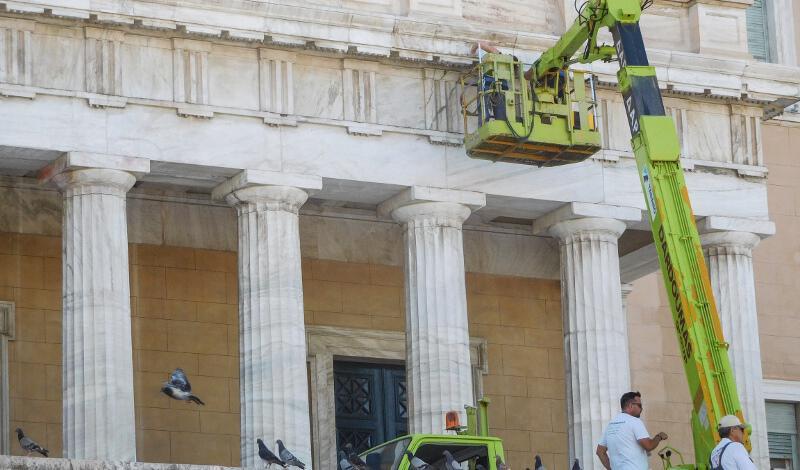 Επίθεση στη Βουλή: Με συναυλίες και… δάνειο πλήρωσαν τις εγγυήσεις τα μέλη του Ρουβίκωνα