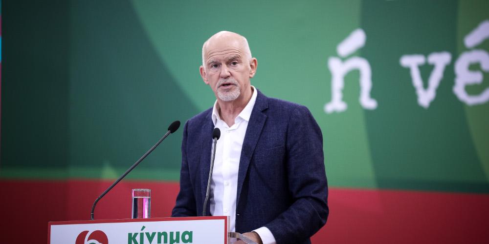 Στην Αχαΐα θα είναι υποψήφιος ο Γιώργος Παπανδρέου με τον ΚΙΝΑΛ στις εθνικές εκλογές