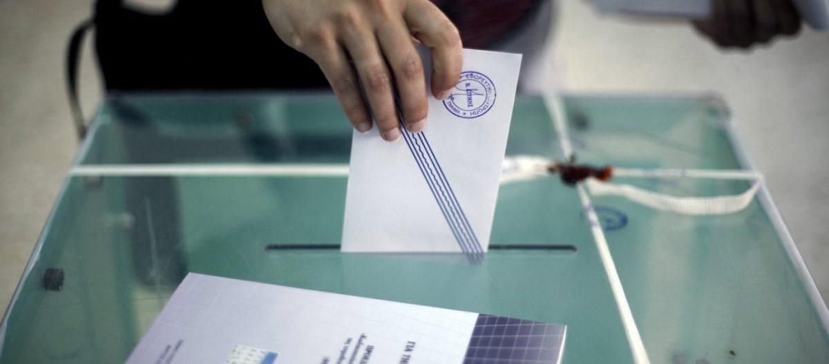 Ήττα σε Θεσσαλονίκη και Πειραιά των υποψηφίων της ΝΔ: Νίκη Κ.Ζέρβα στην συμπρωτεύουσα & Γ.Μώραλη στο μεγάλο λιμάνι