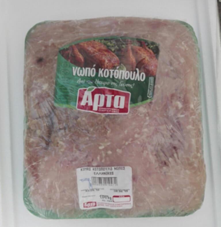 ΕΦΕΤ: Ανακαλείται κιμάς κοτόπουλο με σαλμονέλα!