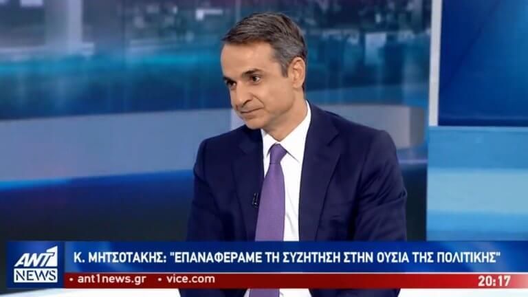 Κυριάκος Μητσοτάκης: LIVE η πρώτη του συνέντευξη μετά τις εκλογές