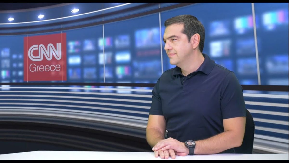 Αλ. Τσίπρας στο CNN Greece: Δεν θα επιτρέψουμε τουρκική γεώτρηση στην ελληνική ΑΟΖ