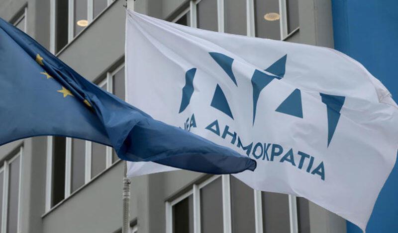 ΝΔ για Novartis: «Στήθηκε από την κυβέρνηση του ΣΥΡΙΖΑ μια πρωτοφανής σκευωρία»