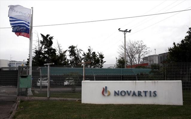 Διπλή ποινική προκαταρκτική έρευνα για το χειρισμό της Novartis από εισαγγελείς