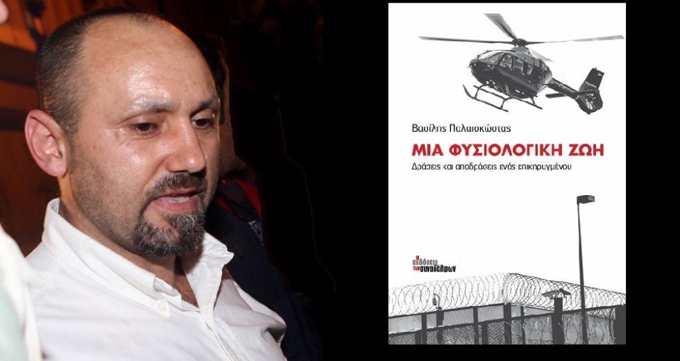 Οριστικό: Ο Κοτζιάς δεν θα είναι υποψήφιος με τον ΣΥΡΙΖΑ – Φήμες για φλερτ με Βαρουφάκη