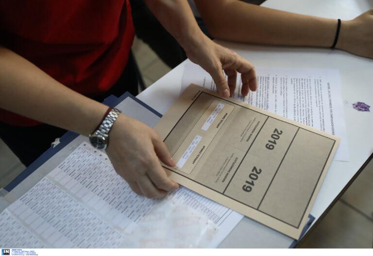 Με τη Βιολογία πέφτει η αυλαία των Πανελληνίων για τους υποψηφίους των ΓΕΛ