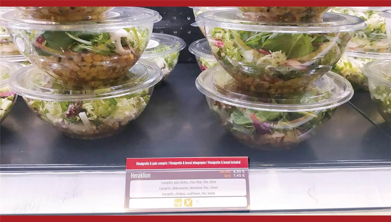 Εντοπίστηκε… σαλάτα με το όνομα «Ηράκλειο» στις Βρυξέλλες