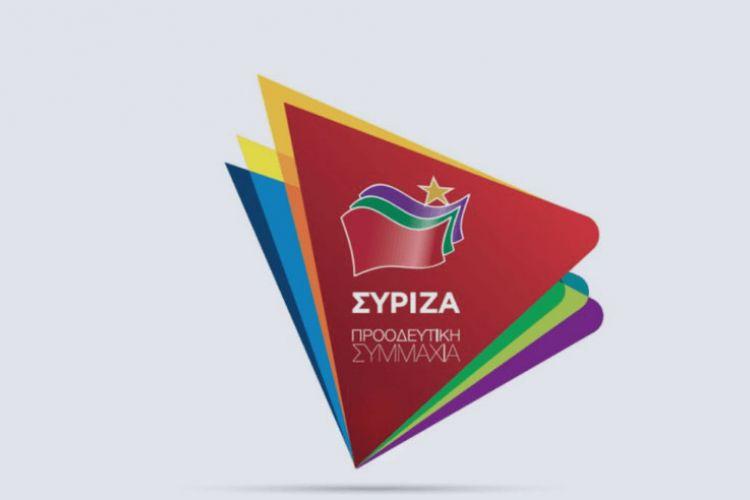 ΣΥΡΙΖΑ: Αυτό είναι το νέο του λογότυπο