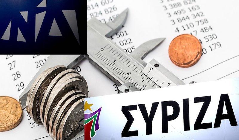 Εθνικές εκλογές: Κρας τεστ για την οικονομία – Τι υπόσχονται ΣΥΡΙΖΑ – ΝΔ