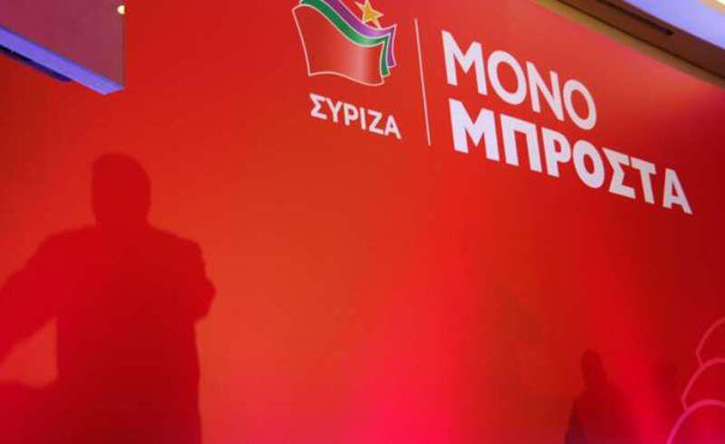 Καταποντισμός του ΣΥΡΙΖΑ: Στην Αττική κέρδισε μόνο 5 από τους 67 δήμους!