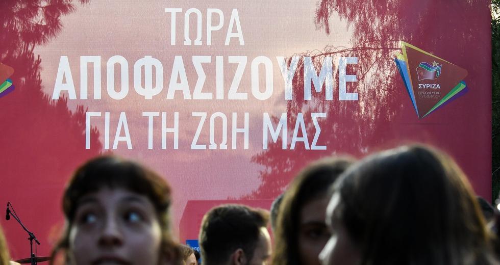 Εκλογές 2019: Αυτό είναι το ψηφοδέλτιο Επικρατείας του ΣΥΡΙΖΑ
