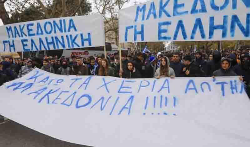 Κωδικός Wi-Fi «Macedonia is Greek» – «Τρέλανε» τους τουρίστες ο Έλληνας επιχειρηματία