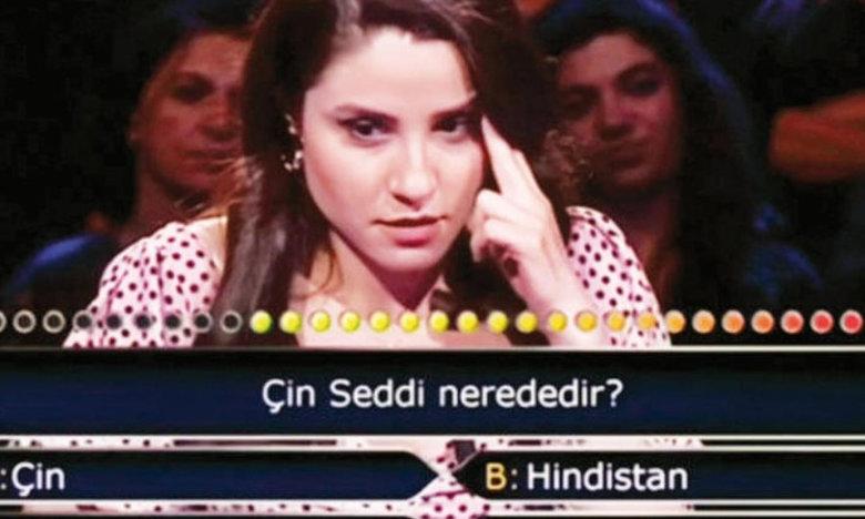 Είναι αυτή η πιο χαζή παίκτρια σε τηλεπαιχνίδι; Τη ρώτησαν πού είναι το Σινικό Τείχος και αυτή…