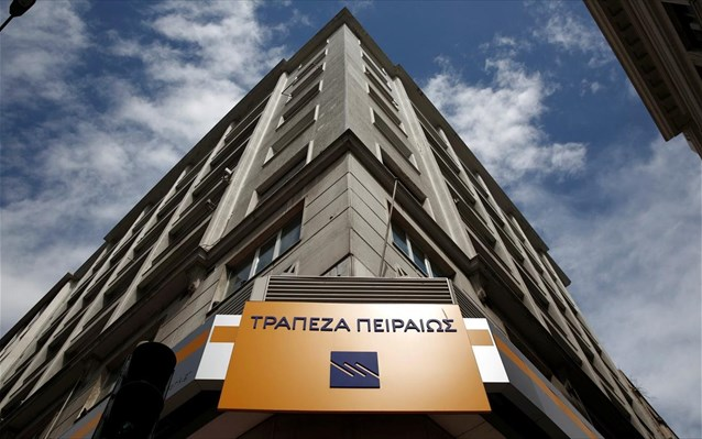 Τράπεζα Πειραιώς: Ολοκληρώθηκε με επιτυχία η ομολογιακή έκδοση