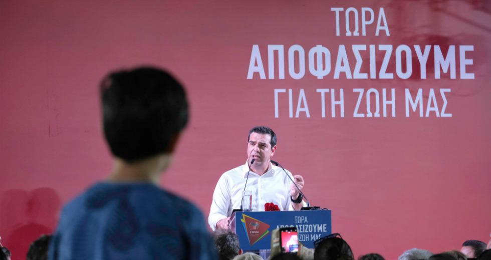 Τσίπρας: Να μην επιτρέψουμε το μεγάλο ρεσάλτο…