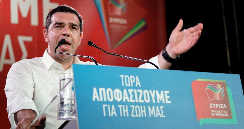 Αλ. Τσίπρας: Δεν θα αφήσουμε μόνο του τον κυπριακό λαό