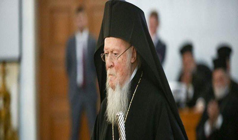 Παρέμβαση με νόημα από τον πατριάρχη Βαρθολομαίο