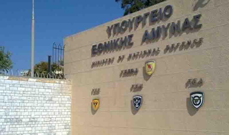 Συνάντηση αντιπροσωπειών από Ελλάδα και Σερβία για αμυντική συνεργασία