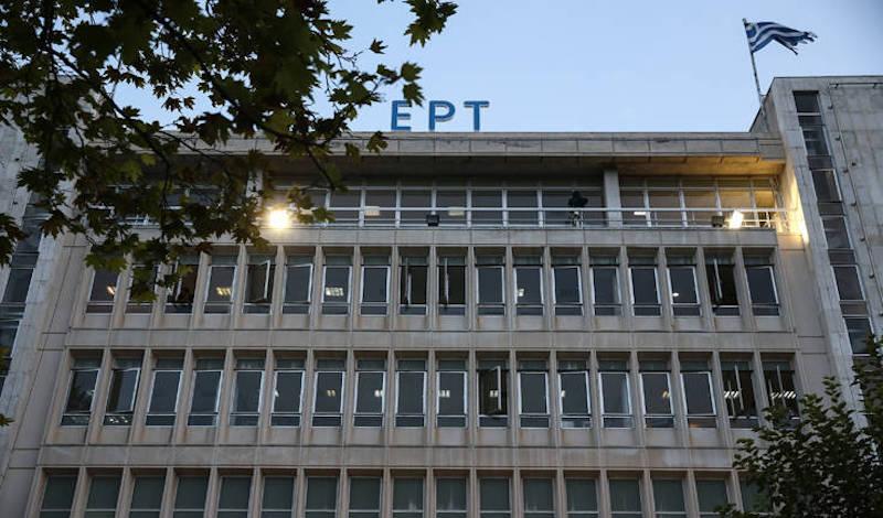 Έρχεται απεργία διαρκείας στην ΕΡΤ υπό το φόβο των επερχόμενων λουκέτων σε κανάλια της