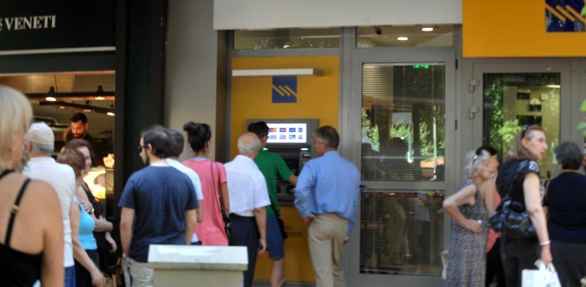 ΑΤΜ: Τσουχτερές οι χρεώσεις στις διατραπεζικές αναλήψεις από τη Δευτέρα
