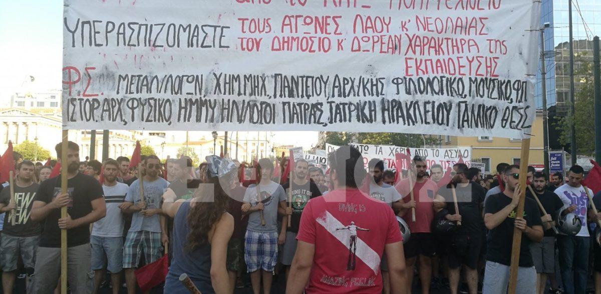 Πορεία διαμαρτυρίας στο κέντρο της ΑΘήνας για το πανεπιστημιακό άσυλο (vid, pics)