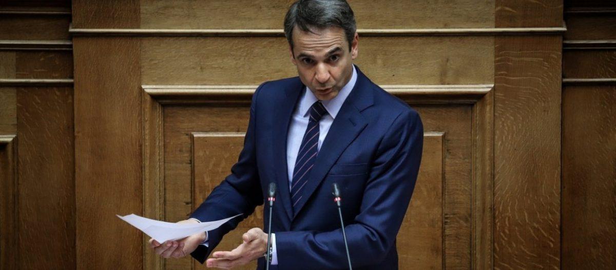 Κ.Μητσοτάκης: «Θα μειώσουμε άμεσα τους φόρους και θα καταργήσουμε το άσυλο»