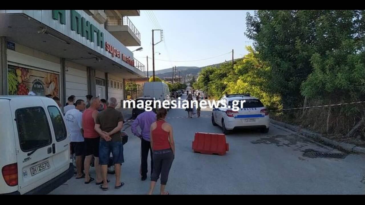 Βόλος: Τον σκότωσε μπροστά στην οικογένειά του και έκανε βόλτες στην αγορά