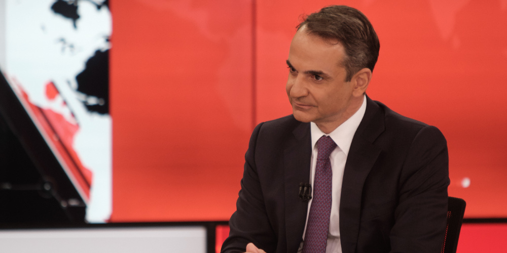 Δείτε live: Μητσοτάκης στον Alpha: Αν δεν σχηματιστεί κυβέρνηση θα οδηγηθούμε άμεσα σε νέες εκλογές