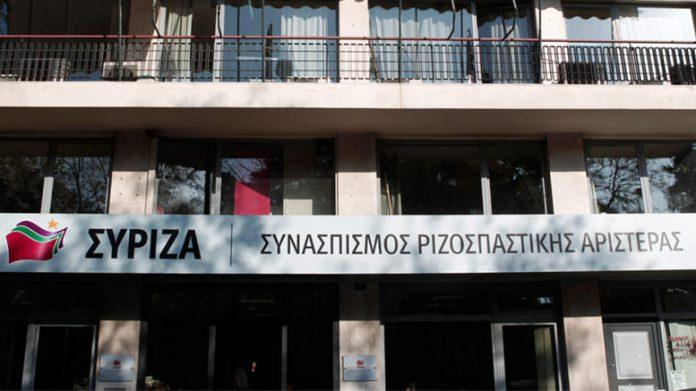 ΣΥΡΙΖΑ: Δικαιώνεται η πολιτική της κυβέρνησης μας για τη Συμφωνία των Πρεσπών