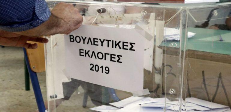 Εκλογές 2019: Τι δείχνει το πρώτο exit poll–Ποια είναι η διαφορά