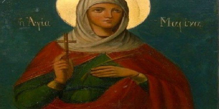 Σήμερα: Εορτάζει η Αγία Μαρίνα η Μεγαλομάρτυς
