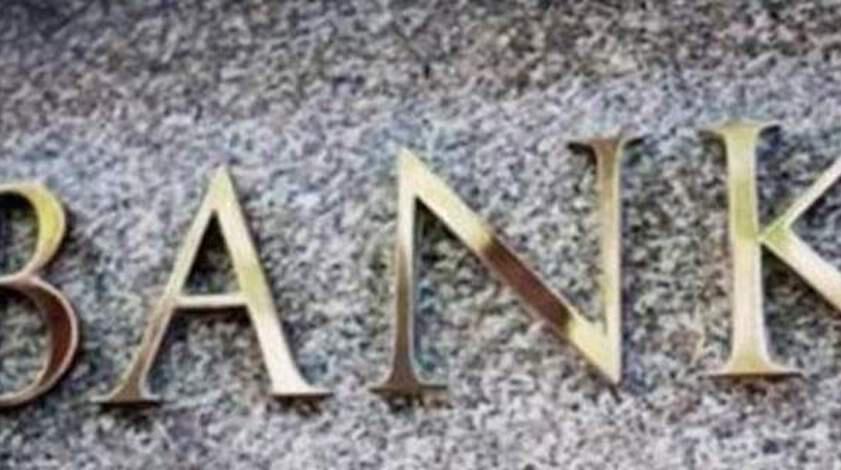 «Βόμβα» στον τραπεζικό κλάδο: Σενάρια συγχώνευσης Eurobank με την Εθνική Τράπεζα