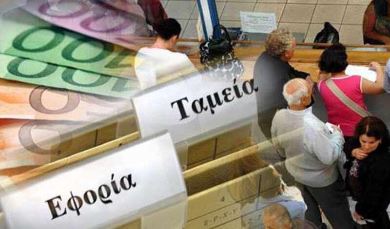 Φοροελαφρύνσεις: Τα κέρδη από την άμεση μείωση του ΕΝΦΙΑ – Πόσο μειώνονται φόροι από το 2020