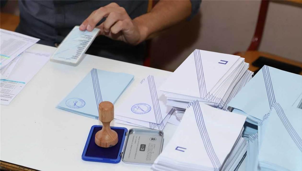 Εθνικές Εκλογές: Αλλάζουν τα εκλογικά τμήματα – Μάθετε που ψηφίζετε