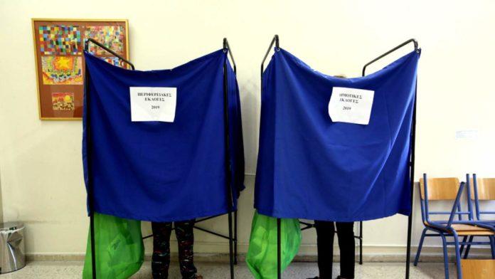 Προσοχή… Σε διαφορετικά εκλογικά τμήματα η ψηφοφορία της 7ης Ιουλίου – Μάθε που ψηφίζεις ΕΔΩ