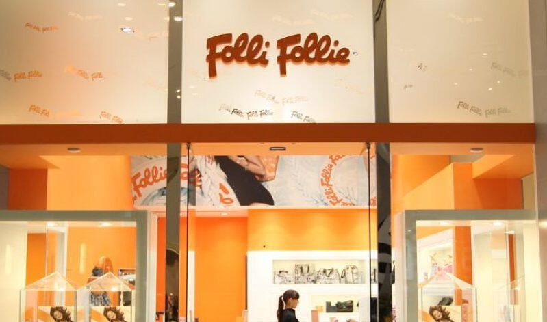 Folli Follie: Έγκλημα χωρίς τιμωρία