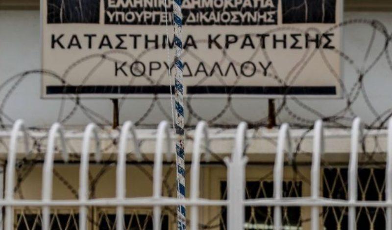 Σάρωσε στις φυλακές ο ΣΥΡΙΖΑ- Τα ποσοστά ξεπερνούν ακόμα και το 87%