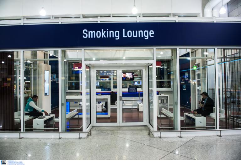 Μαξίμου: Κάπνισμα τέλος σε όλα τα δημόσια κτίρια!