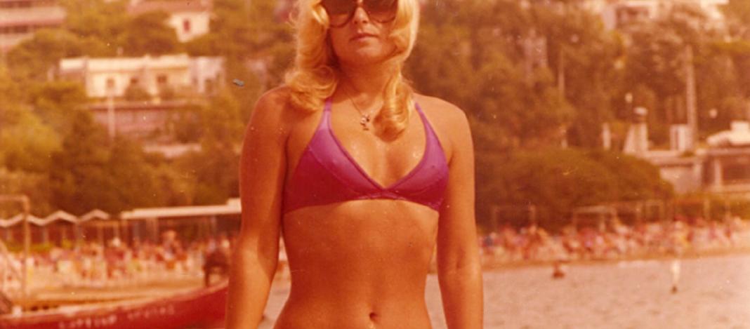 Λιλή Ντερτίμα: Η καuτη πρωταγωνίστρια των βιντεοταινιών των `80s